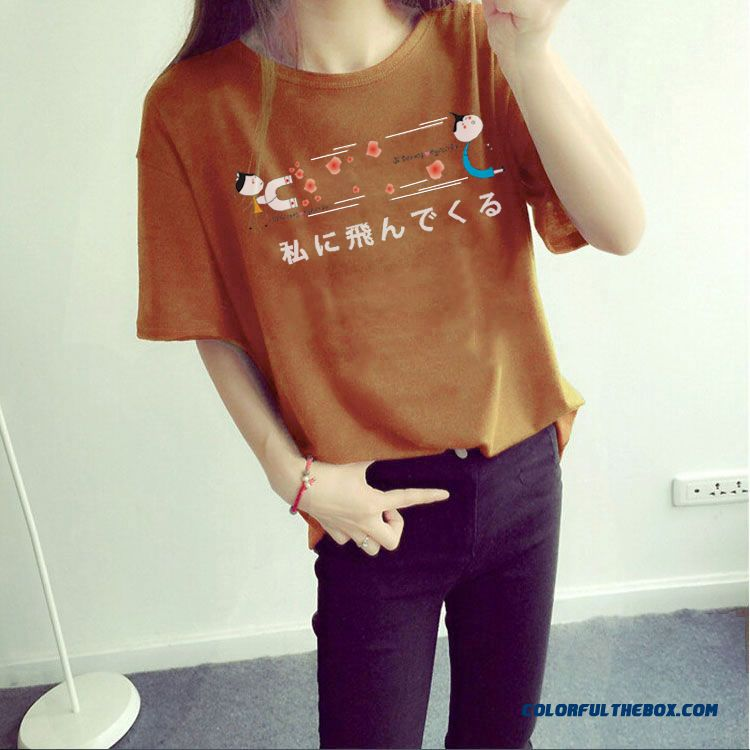 Blouses Slim Bottoming Shirt Short-sleeved T-shirt Women M-2xl Clothing Summer