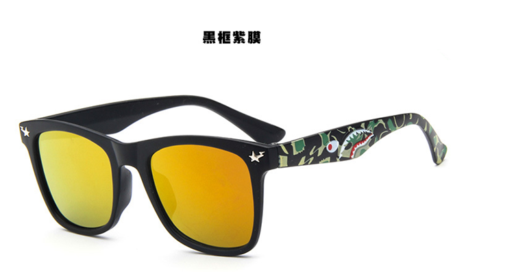 Boys And Girls Head Radiation Protection Sunglasses Personality Kids Accessories Sunglasses