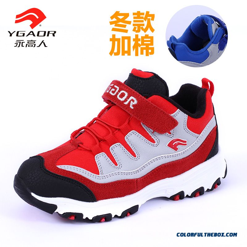 DHgate helps you get high quality discount good quality shoes at bulk prices. loadingtag.ga provides good quality shoes items from China top selected Basketball Shoes, Sports Shoes, Shoes & Accessories suppliers at wholesale prices with worldwide delivery.