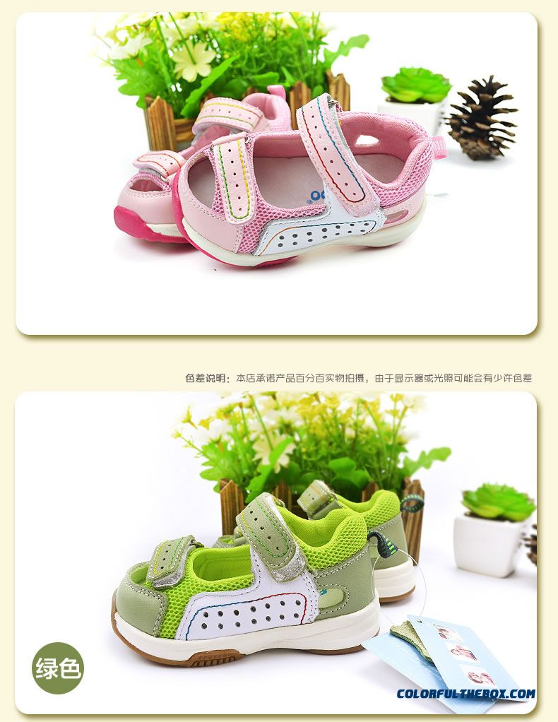1-2-3-4 Years Old Girl Baby Comfortable And Breathable High Quality Sandals Kids Shoes - detail images