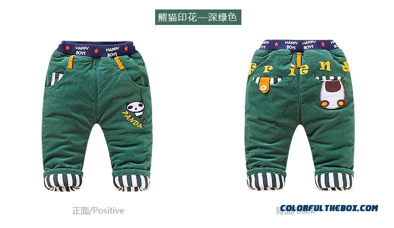 1-2-3 Year Old Pants Long Pants Skin-friendly Fabrics Romantic Winter Warmth Kids Pants - detail images
