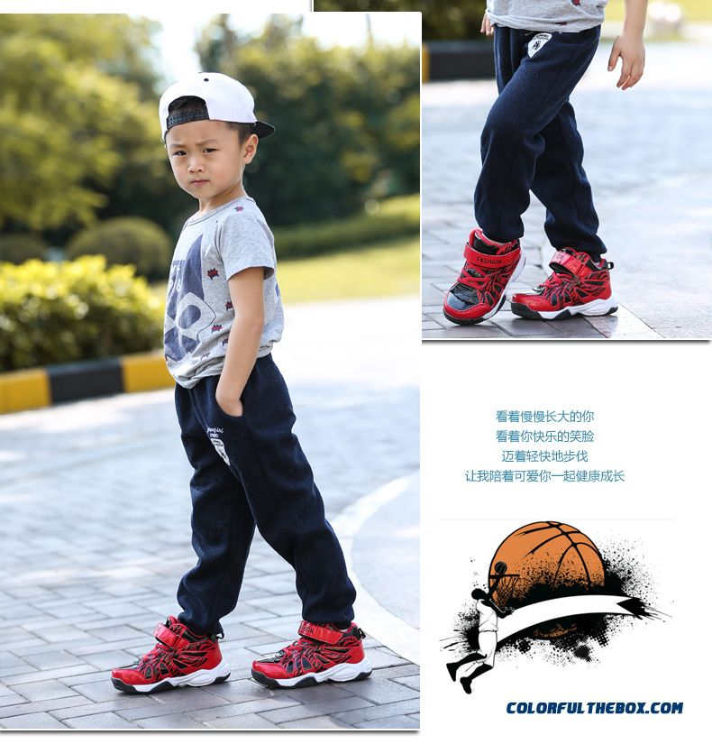 Autumn And Winter Cushioning Elastic Boys Basketball Shoes Youth Kids Sports Shoes - detail images