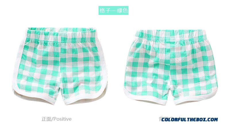 Baby Fifth Pants Boys And Girls Pants Summer Lids Clothing Free Shipping - detail images