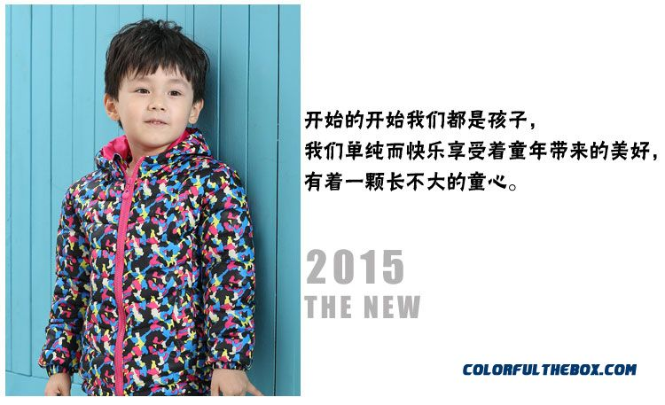 Children Kids Camouflage Coat Boys Winter Clearance Hooded Jacket - detail images