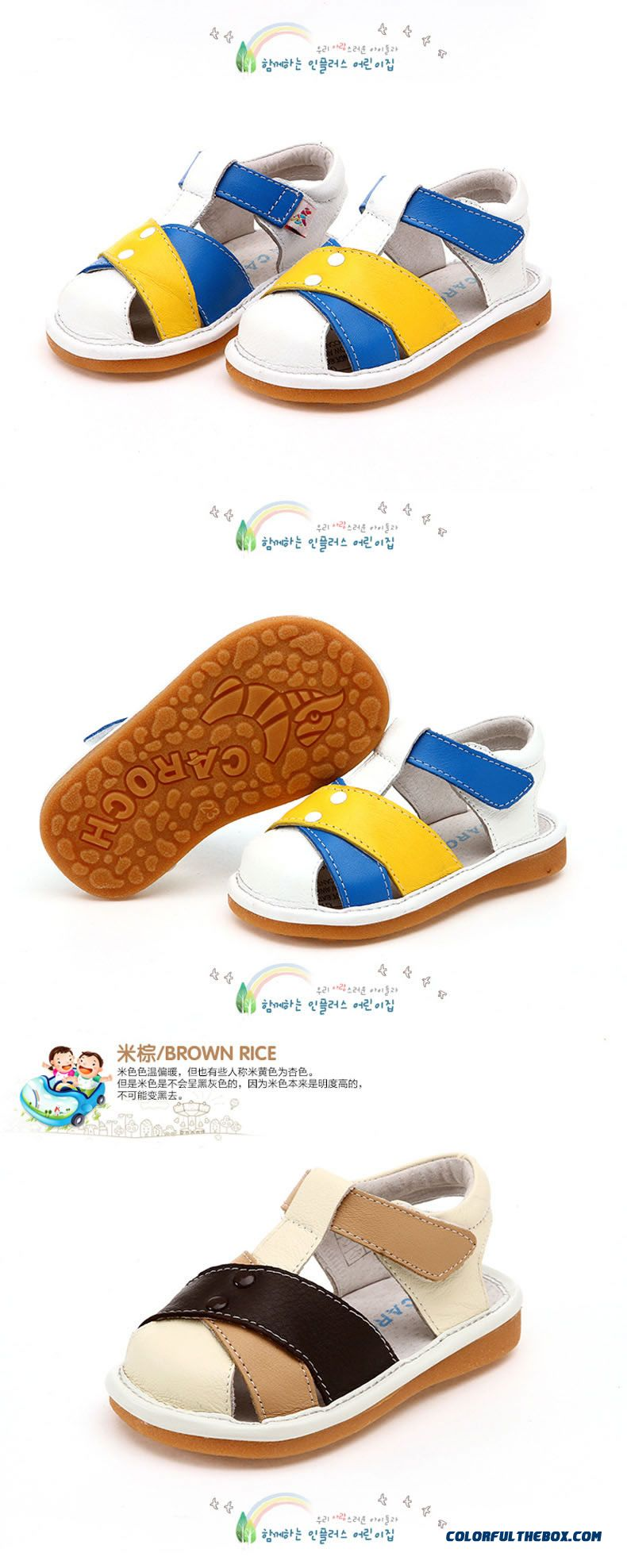 Clearance Cowhide Sandals Men And Women Anti-slip Soft Baby Kids Good Quality Comforable Shoes - detail images