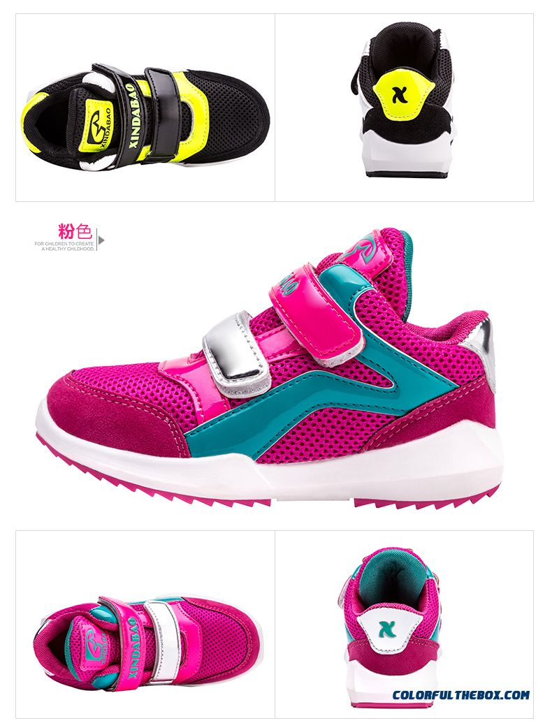 Kids Hight Cut Skateboard Casual Shoes Girl Running Shoes Multicolor - detail images