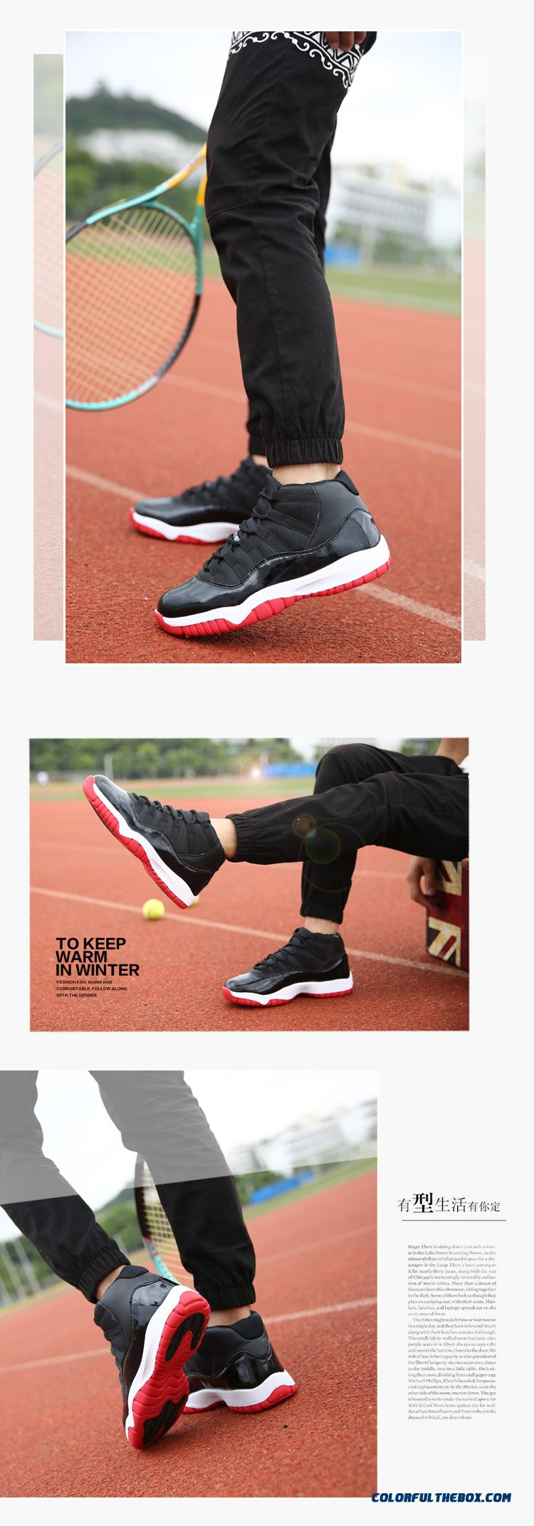 Men Black And Red Basketball Shoes Special Offer Free Shipping Cheap - detail images