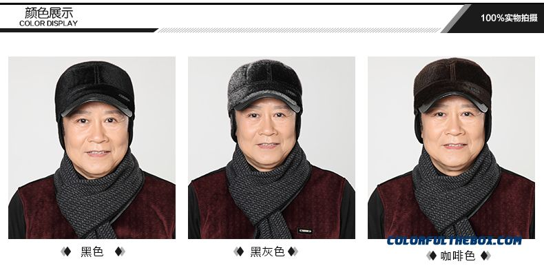 666ad0475a3d9 Middle-aged Men s Winter Hats Short-brimmed Hat Woolen Flat Cap Winter Warm  Accessories ...