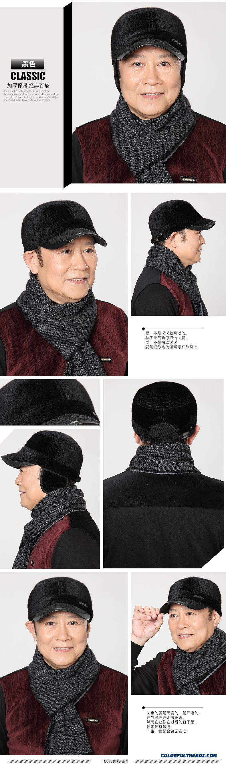 2df719f377b86 ... Middle-aged Men s Winter Hats Short-brimmed Hat Woolen Flat Cap Winter  Warm Accessories ...