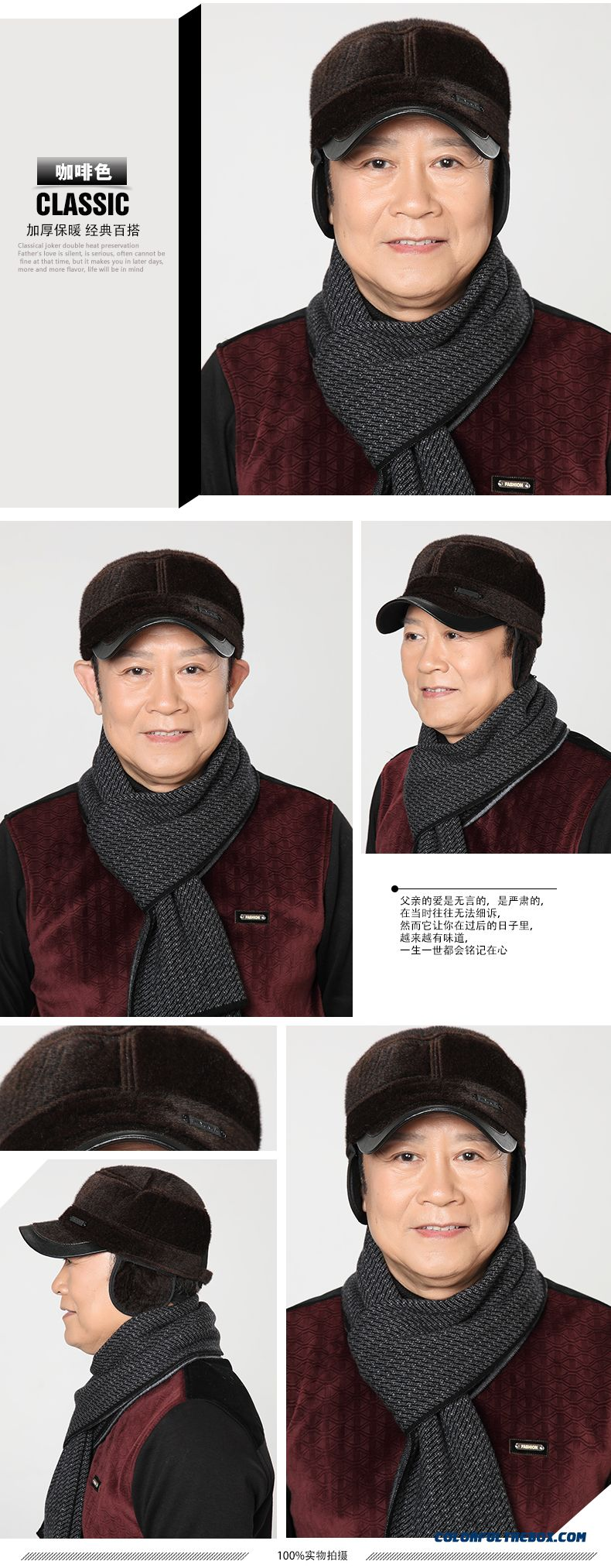 ca16d568eb7a3 ... Middle-aged Men s Winter Hats Short-brimmed Hat Woolen Flat Cap Winter  Warm Accessories
