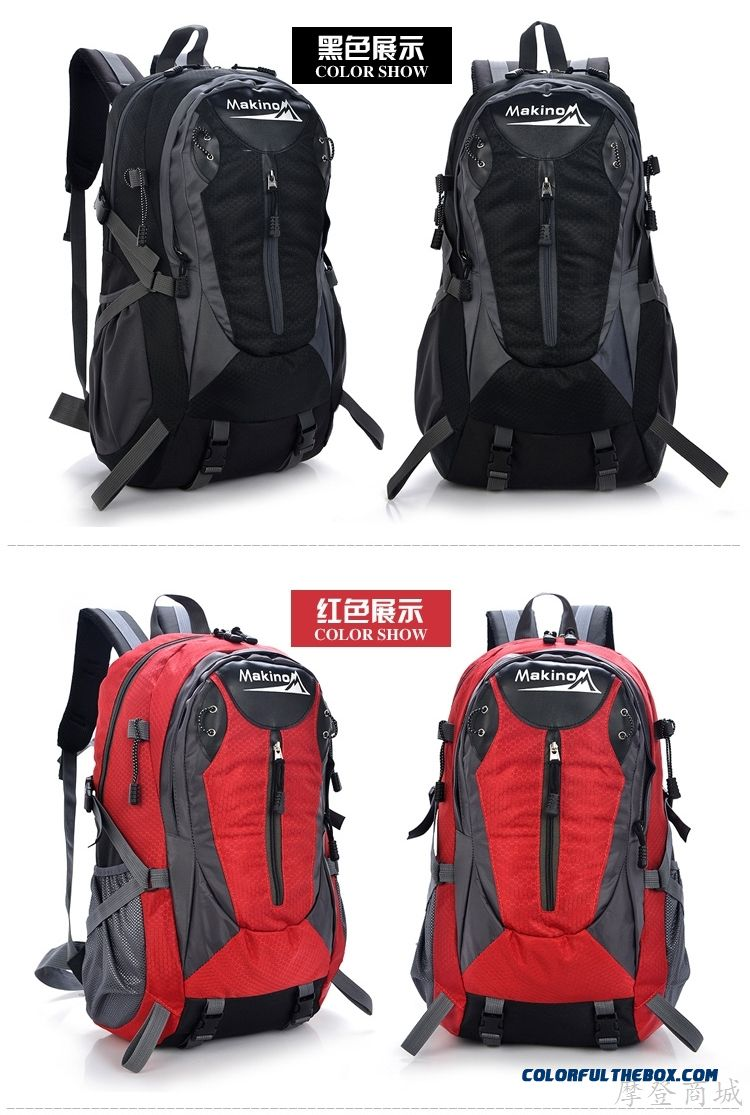 8e7a4bde4971 New 2016 Elderly Men s Large-capacity Outdoor Backpack Shoulder Bag Men s  Travel Bag - detail ...