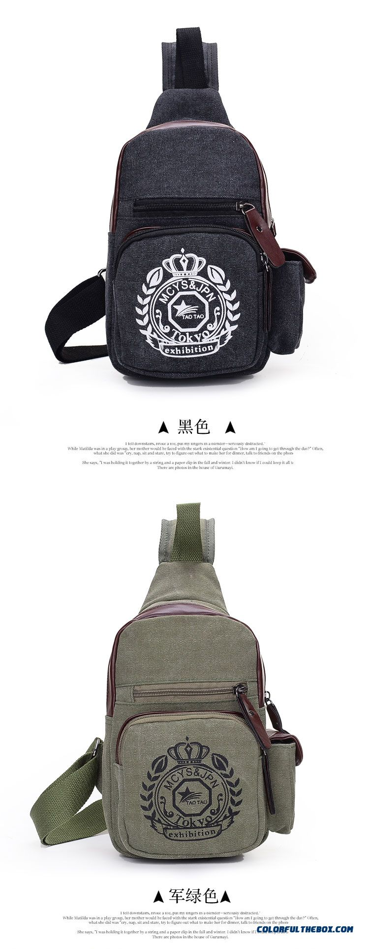 New Canvas Bag Crossbody Bag Chest Bag Men And Women Cycling Bag Leisure Travel Small Backpack - detail images