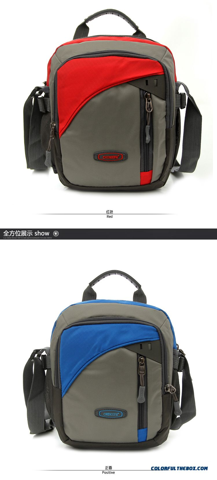... New Men s Sports Bag Shoulder Crossbody Casual Women Small Mini Small  Backpack - detail images ... cc12216af61fa