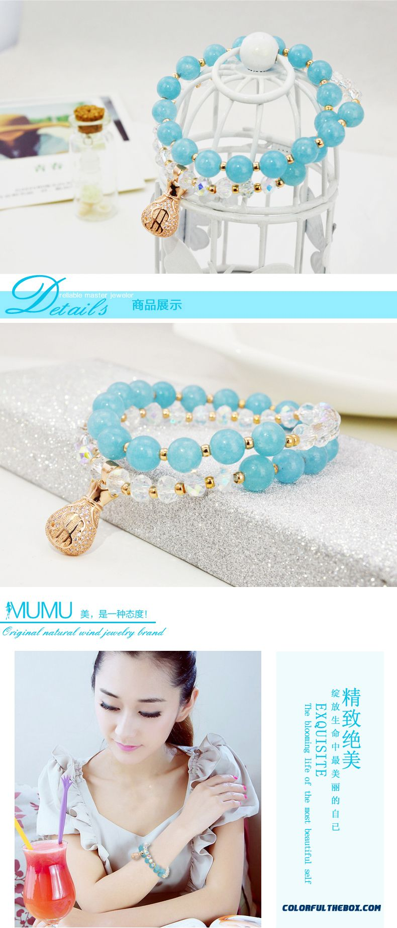 Popular Women Fine Jewelry Double Crystal Purse Bracelet Fashion Beaded Gift - detail images