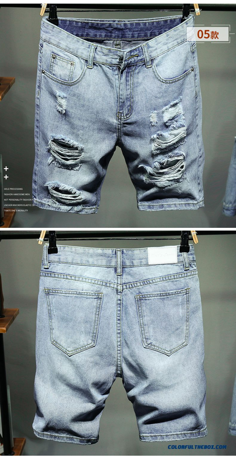 Trend Skinny Blue Straight Men's Short Pants Leisure Shorts Summer Hole Loose - detail images