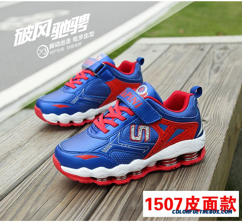 Wear - Resistant Air Cushion Design Boys Kids Basketball Shoes Free Shipping - detail images