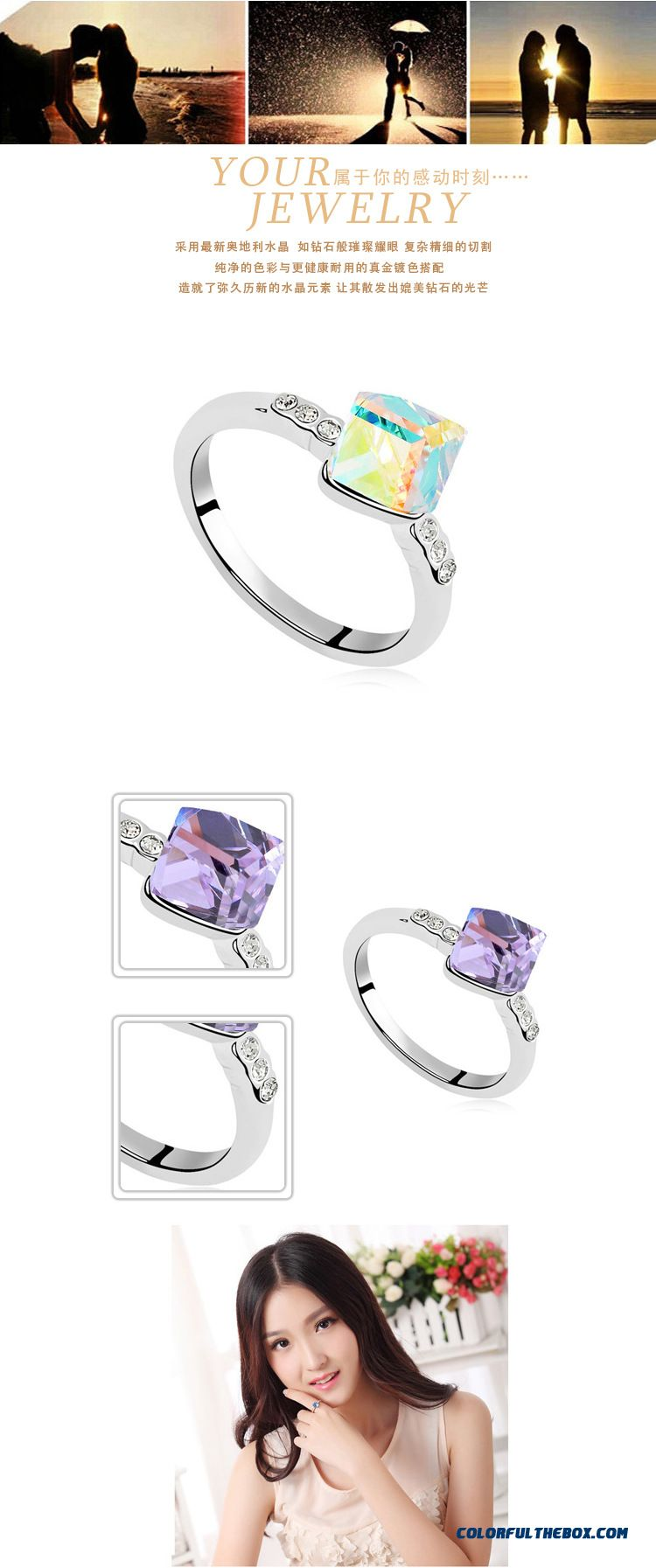 Wholesale Custom Manufacturers Crystal Ring - Water Cube Fashion Women Fine Jewelry - detail images