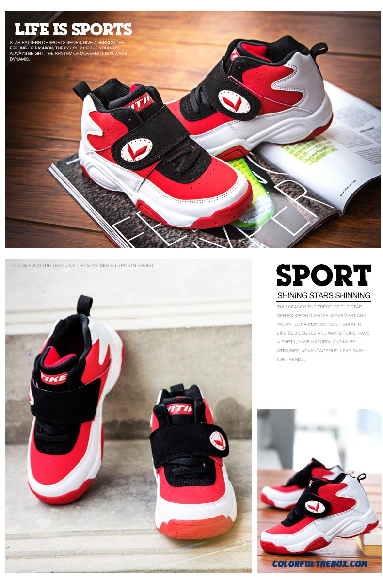 Young Students Boys Basketball Shoes Free Shipping Kids Shoes - detail images