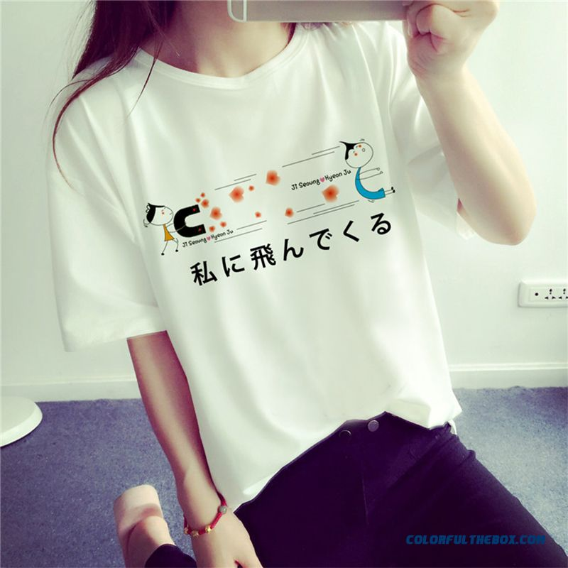 Blouses Slim Bottoming Shirt Short-sleeved T-shirt Women M-2xl Clothing Summer - more images 1