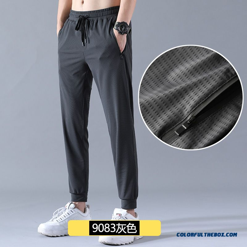 Breathable Skinny Pants Ultra Gray Men's Leisure Loose Summer Sport