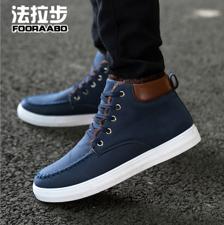 British Style Men Casual Shoes Large Size Sport Tide Free Shipping