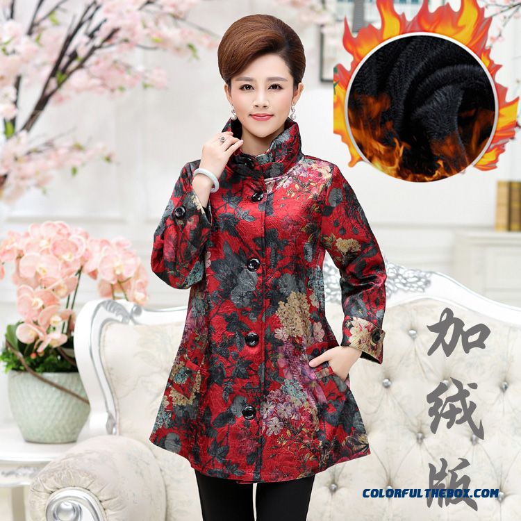 Colorful Clothing Coat Loose Standing Collar 100% Polyester Women Jackets