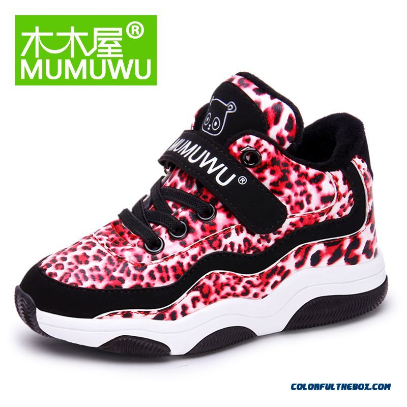 Girls Shoes Sports Shoes Running Shoes Boys Casual Shoes Plus Velvet Kids Shoes Leopard