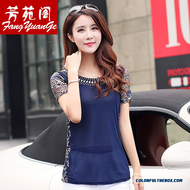 High Quality Ladies Short-sleeved T-shirt Medium Style Slim Blue