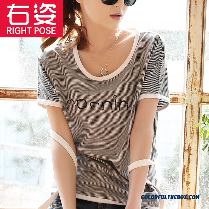 Hot Selling Loose Striped Short-sleeved T-shirt Women Large Size