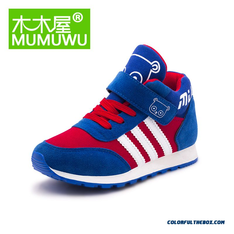 Korean Version Of Casual Shoes Running Shoes Kids Shoes Specially Designed For Kids Girls