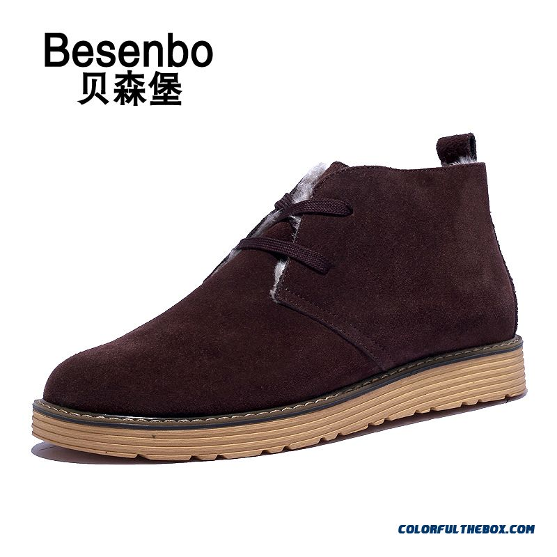 Korean Version Of Men Boots Thick Bottom Large Size Boots