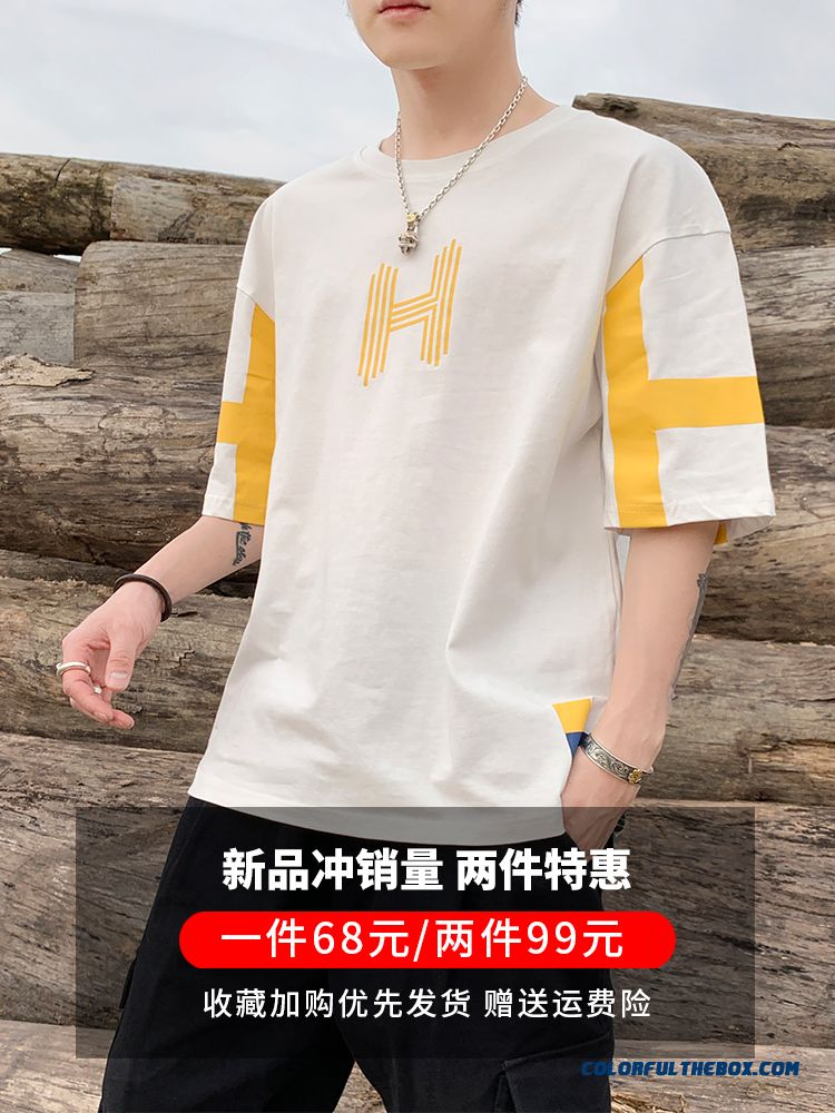 New Pure Cotton Trend Summer Men's Half Sleeve 2019 Loose Short Sleeve T-shirt