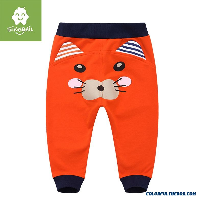Spring & Autumn Special For Boys And Girls Harem Pants Kids Long Pants