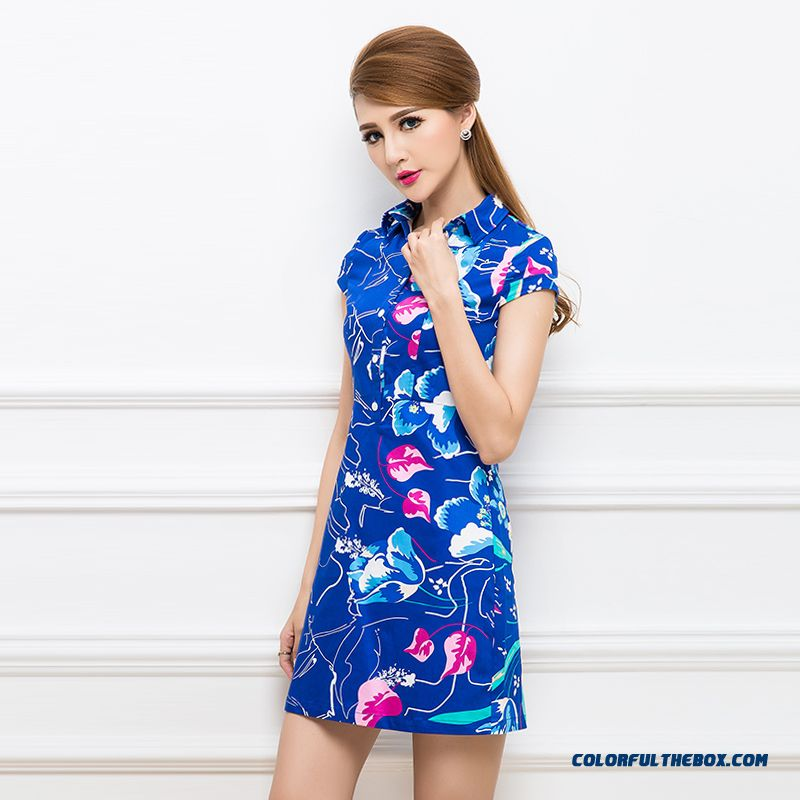 Summer Elegant And Stylish Short-sleeved Crew Neck Printed Dress Lapel Button Women