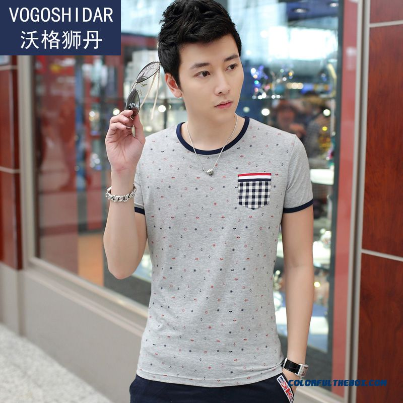 The Latset Summer Men's Short-sleeved Tees Solid Color Stripe Crew Neck Slim Tide
