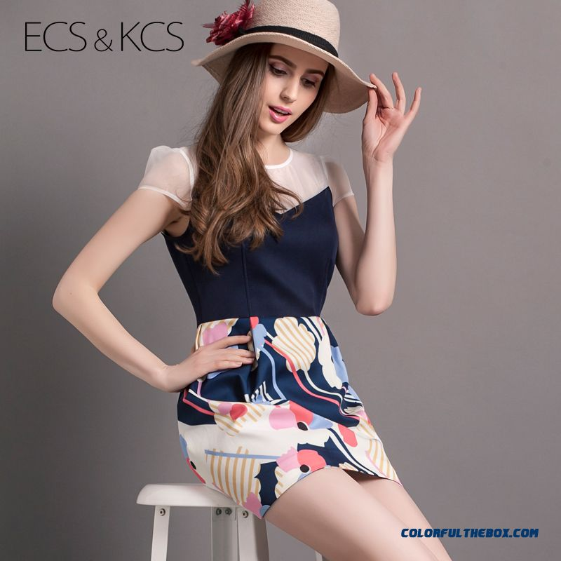 The New Fashion Women Dress Hit Color Stitching Printed Short-sleeved High-waisted